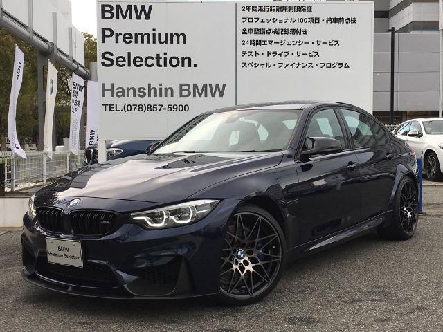 M3(BMW) M3セダン Mヒートエディション 中古車画像