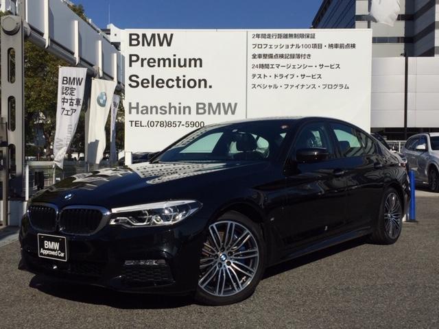 BMW 530e Mスポーツアイパフォーマンス サンルーフ黒革S