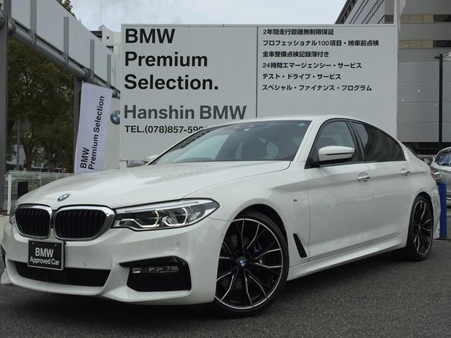 BMW 530i Mスポーツ認定保証コンフォートパフォーマンス20