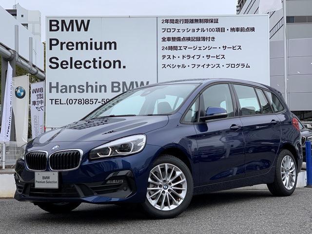 BMW 218d xDriveグランツアラー当社デモカープラスPKG