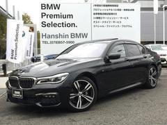 BMW740i Mスポーツ認定保証コニャック革20AWサンルーフ