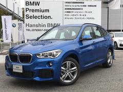 BMW X1xDrive 18d Mスポーツ当社デモカーコンフォートPG