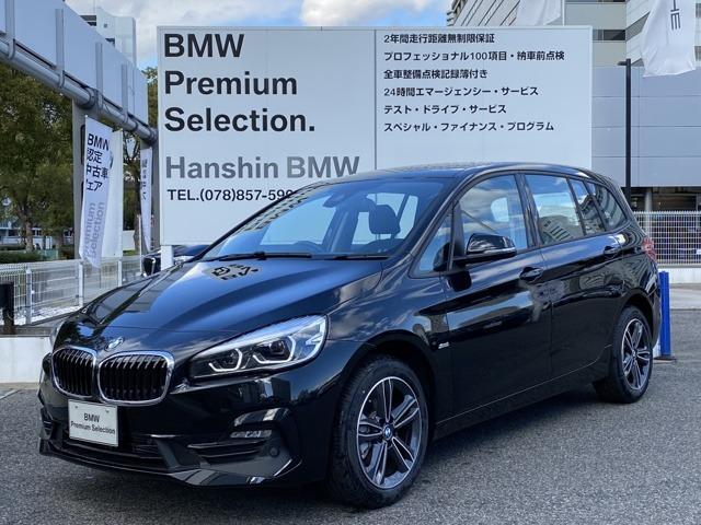 BMW 218dグランツアラー スポーツ当社デモカーアドバンスドS