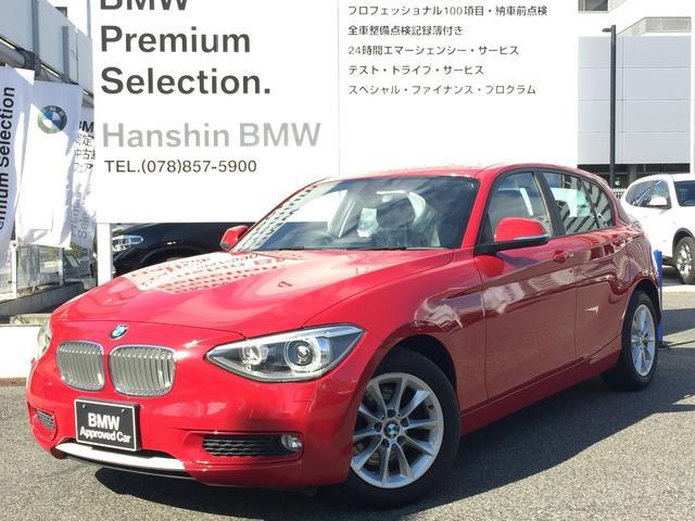 BMW 116i スタイル認定保証純正HDDナビPサポート1オーナー