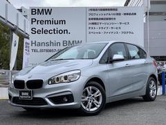 BMW218iアクティブツアラー プラスP&Pサポタッチパネルナビ