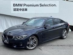 BMW420iグランクーペ Mスポーツ OP19AW地デジACC