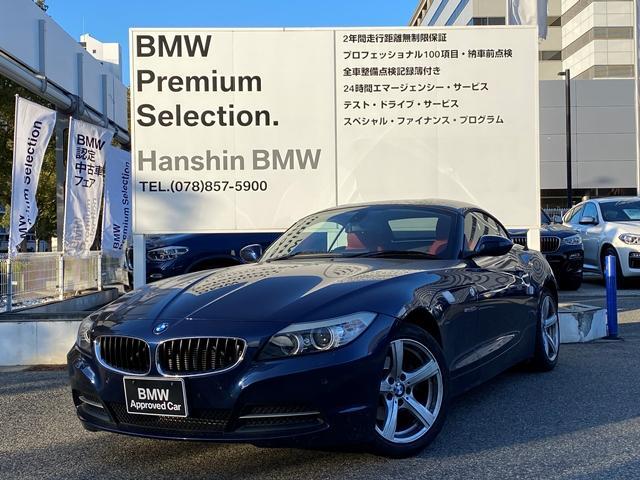 BMW sDrive20i ハイラインパッケージ赤革地デジPDC認定