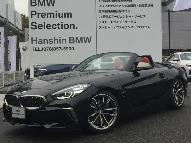 BMW M40i 弊社デモカーマグマレッド革ハーマンカードン