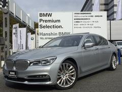 BMW750Liデザインピュアエクセレンス1オーナーリアエンター