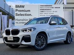 BMW X3xDrive 20d Mスポーツ 弊社デモカーLEDライト