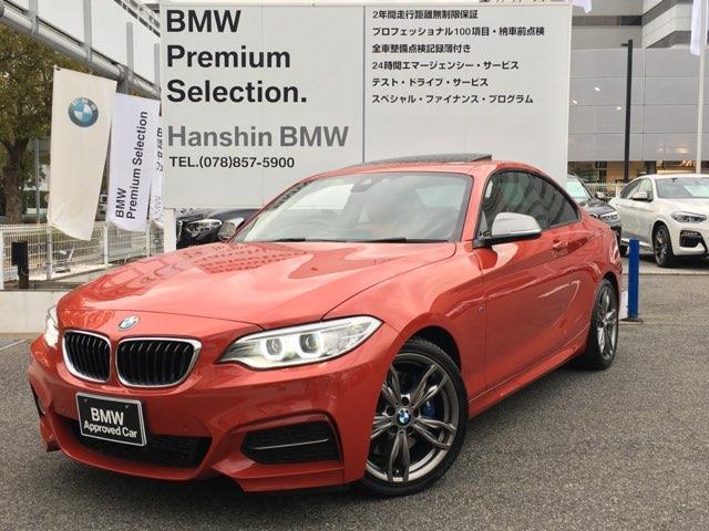 BMW M235iクーペ赤革SRハーマンカードンMブレーキ認定保証