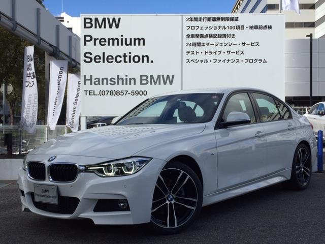 BMW 320iMスポーツ 黒レザー地デジF30最終19AW認定保証