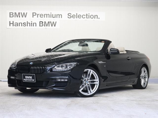 BMW 650iカブリオレ Mスポーツ LEDインテリセーフティー