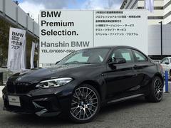 BMW M2コンペティション元デモカーハーマンカードンスピーカ410ps