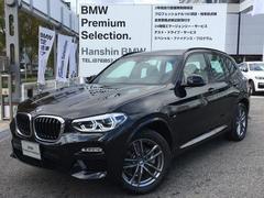 BMW X3xDrive 20dMスポーツ当社デモカーシートヒータ禁煙車