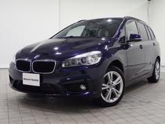 BMW218dクロスカントリー認定保証ACC限定車Sensatec