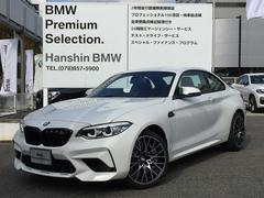 BMW M2コンペティションDCTハーマンカードン元弊社デモカーLED