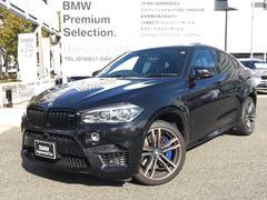BMW X6 MベースグレードセレクトPコンフォートPサンルーフ黒革認定保証