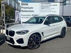 BMW X3 MコンペティションMシ−トベルトアンビエントライトMブレ−キ