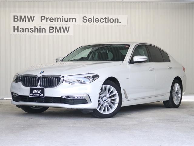 BMW 523d ラグジュアリー認定保証デビューPKG黒革HUD
