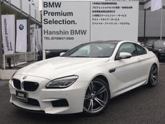 BMW M6 ベースグレード後期Lci赤レザーLEDヘッド20AW認定保証(BMW)