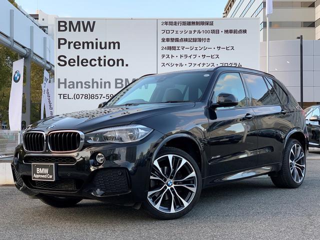 BMW xDrive 35i Mスポーツ SRパフォーマンス21AW
