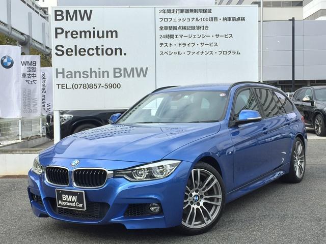 BMW 318iツーリング MスポーツOP19インチAW3気筒EG