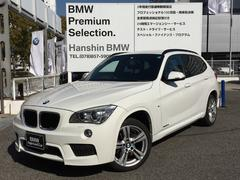BMW X1xDrive 20i MスポーツE84最終モデル認定保証
