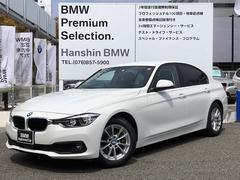 BMW320d LEDヘッドライト純正HDDナビACCバックカメラ