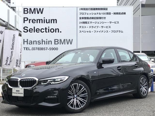 BMW 320iMスポーツ元デモカーコンフォートPKGジェスチャーC