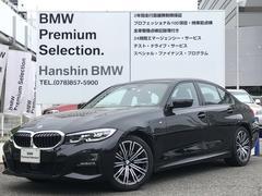 BMW320iMスポーツ元デモカーコンフォートPKGジェスチャーC