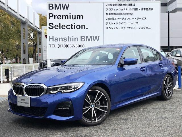 BMW 320iMスポーツデビューPKG黒革コンフォート後期認定保証