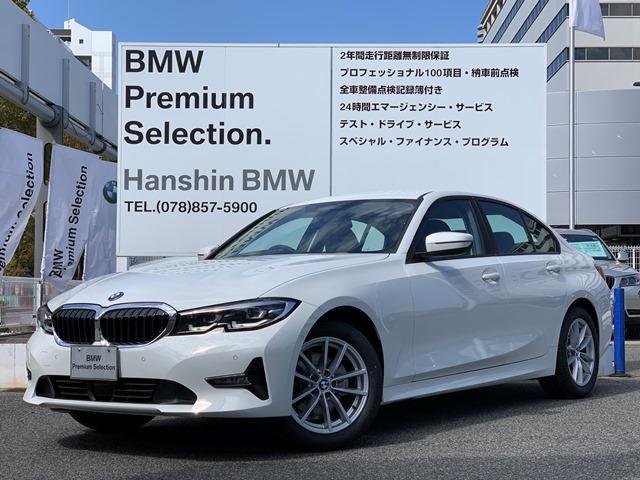 BMW 320iプラスパッケージ&コンフォートパッケージ弊社デモカー