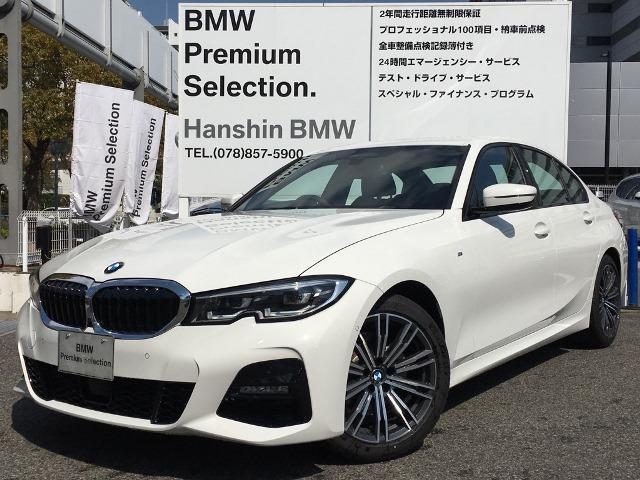 BMW 320i MスポーツパーキングアシストプラスコンフォートPG