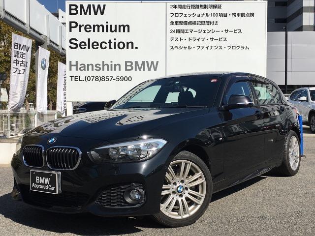 BMW 118d MスポーツPサポHDDナビクルコン衝突軽減ブレーキ