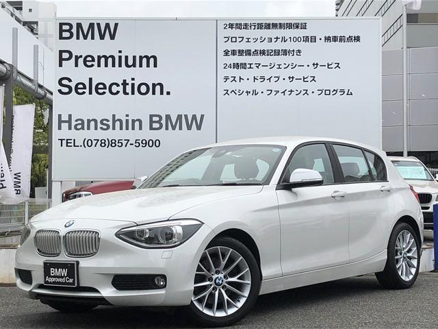 BMW 116i ファッショニスタ ワンオーナーレザーS Bカメラ