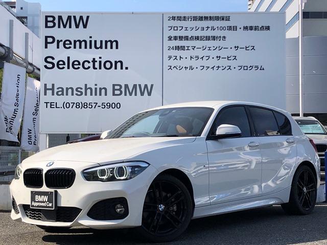 BMW 118d Mスポーツ エディションシャドーACC茶革HiFi