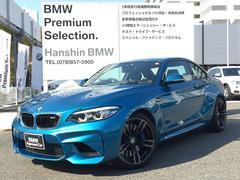 BMW M2ベースグレード6速MT認定保証後期Lci黒革LEDヘッド
