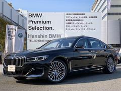 BMW750Li xDrive エクセレンスリアコンフォートPKG