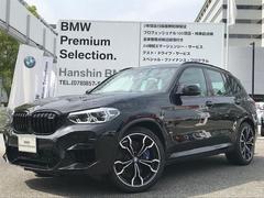 BMW X3 Mコンペティション パノラマサンルーフ510PS弊社デモカー