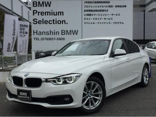 BMW 318iクラシック200台限定ベージュ革スポーツH専用AW