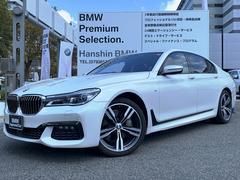 BMW740iMスポーツモカレザーレーザーライトSR20inアルミ