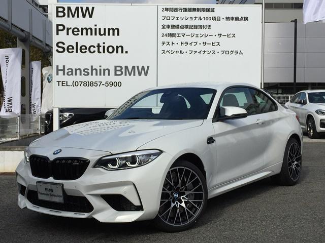 BMW コンペティションDCTハーマンカードン元弊社デモカー