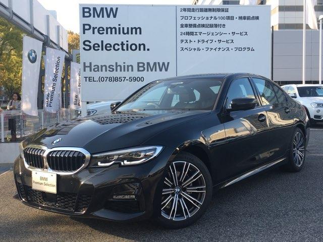 BMW 320i MスポーツパッケージLEDヘッドパーキングアシスト