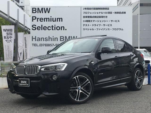 BMW xDrive 35iMスポーツサンルーフLEDヘッド20AW