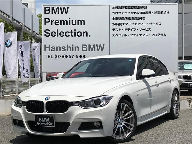 BMW 320d Mスポーツ 1オーナーACC赤革シート純正19AW
