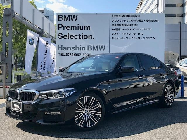 BMW 530i MスポーツイノベーションPKGハーマンアイボリー革