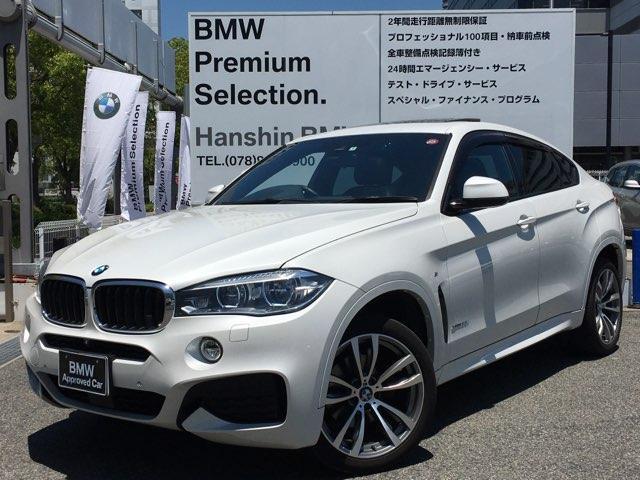 BMW xDrive 35i MスポーツセレクトPKG黒革1オーナー