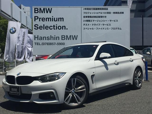 BMW 435iグランクーペ Mスポーツ サンルーフLEDライト黒革