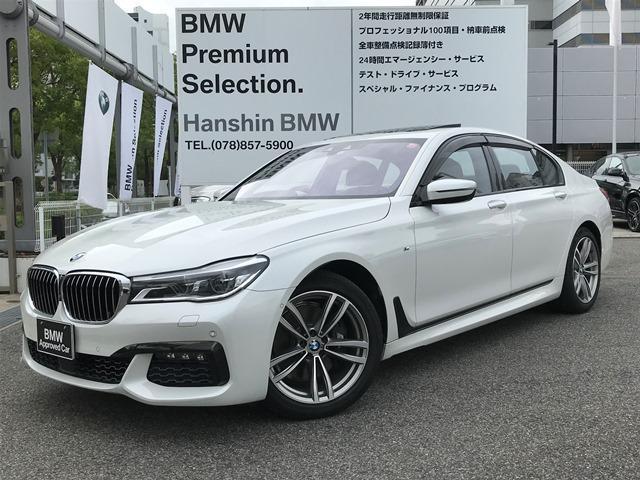 BMW 740i Mスポーツ茶革サンルーフLEDライト認定保証付